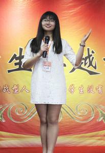 王硕 就读高校:湖南科技大学 人生格言:今天尽你的最大努力去做好,明天也许就能做得更好!